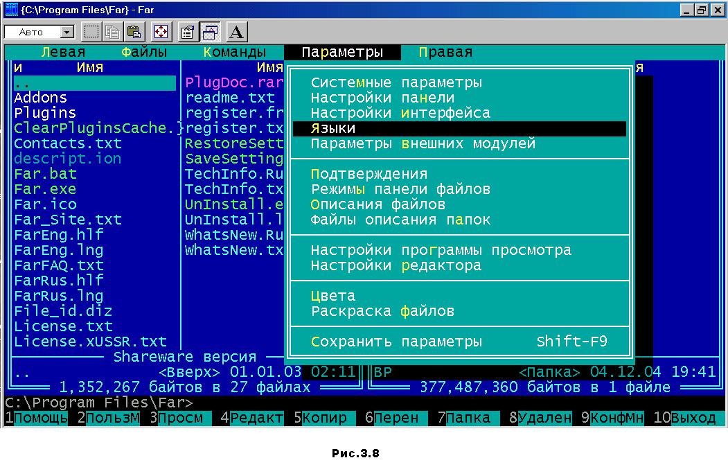 Презентация на тему операционная система ms-dos