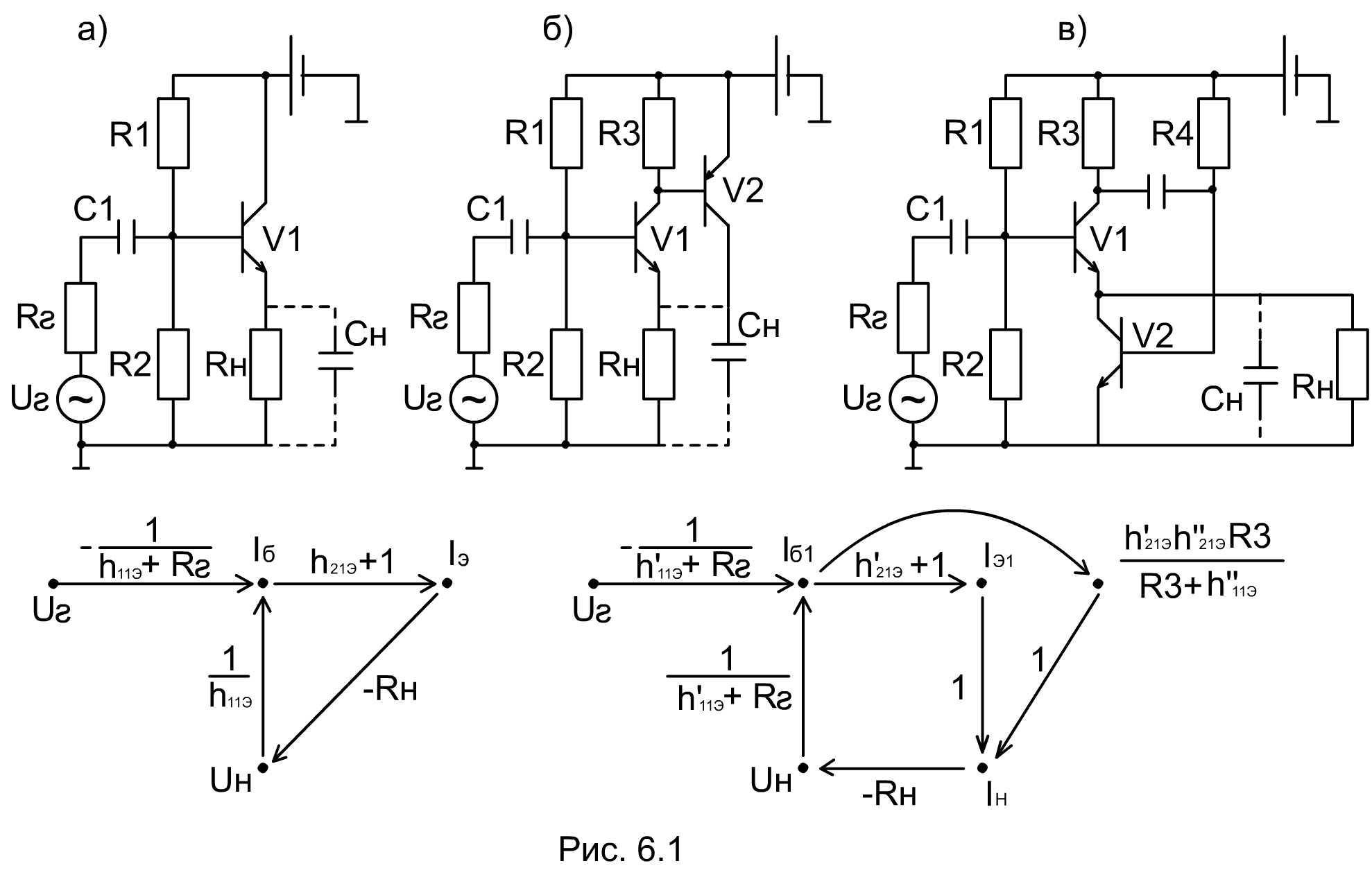 повторитель на транзисторе схема