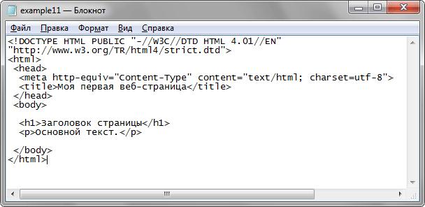 Как сделать ссылку сбоку в html
