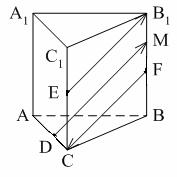 тест 13 векторы в пространстве ответы