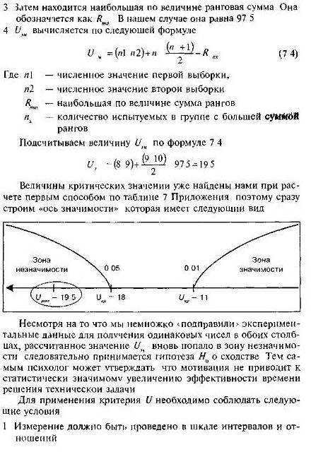 Решение задач по статистической выборки теория вероятности и элементы математической решение задач