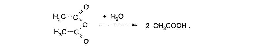 Эквивалент равен  На 3 й стадии выделившуюся кислоту уксусную оттитровывают стандартным 0 1 М раствором натрия гидроксида Параллельно проводят контрольный опыт