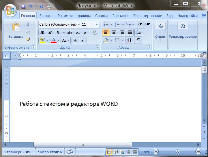 Программа создания картинки с текстом, напечатать