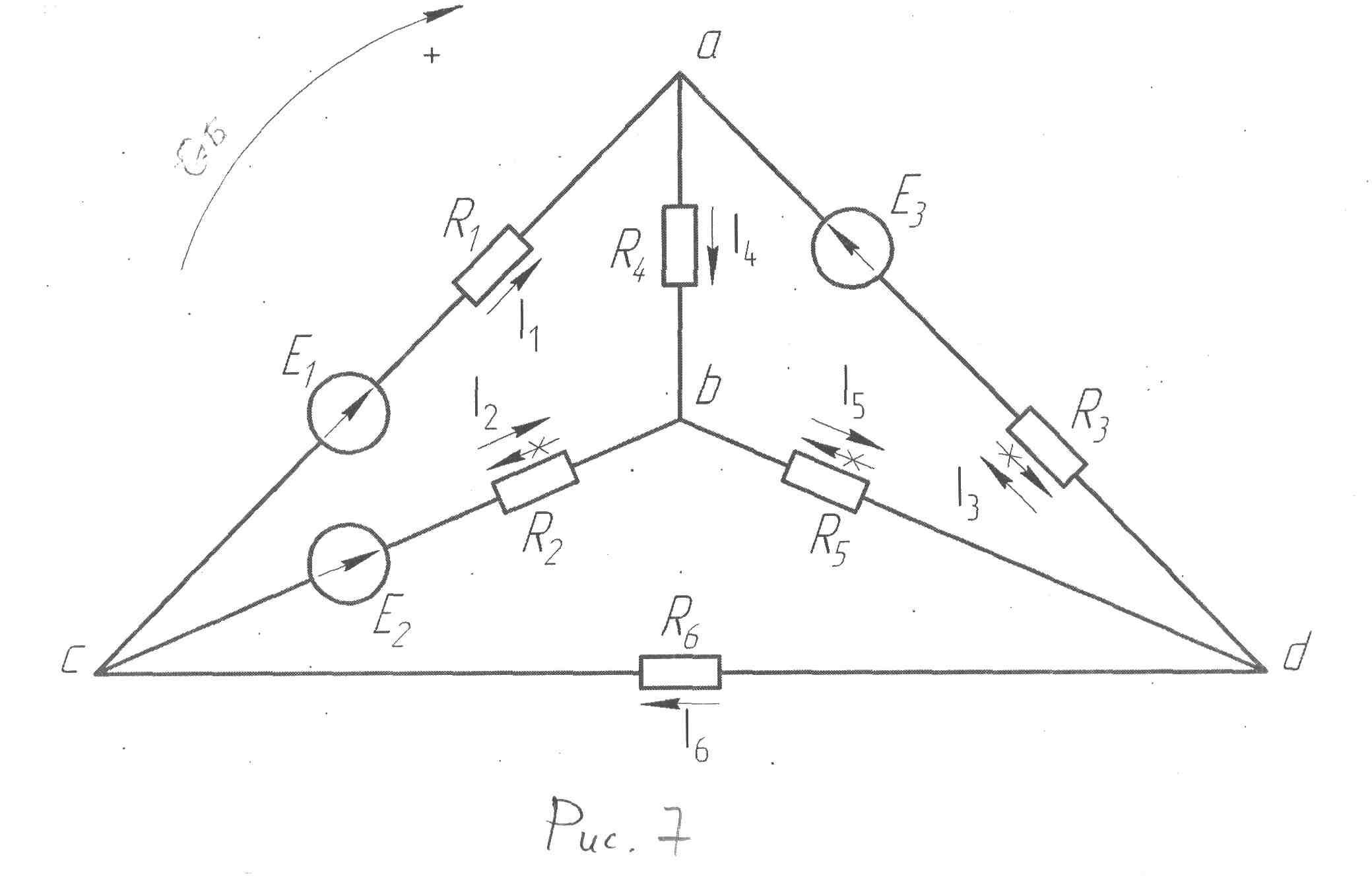 Метода контурных токов примеры решения задач решение задач примеров 6 класс зубарева мордкович