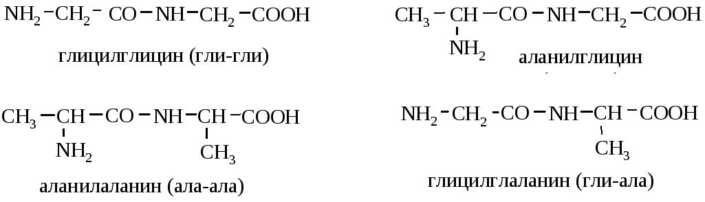 Пептиды небелковой природы и их биологическая роль оксандролон дозы