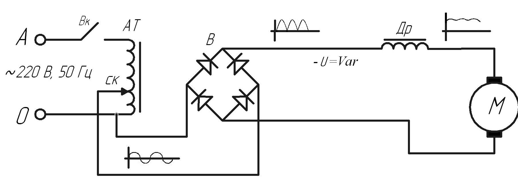 Схема включения двигателя с регулятором
