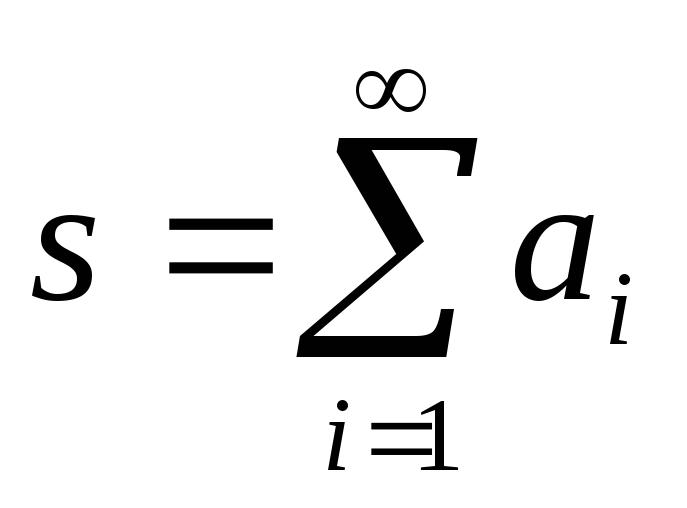 Практические работы по дискретной математике скачать бесплатно