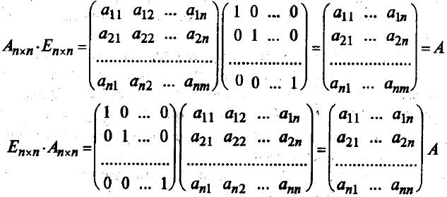 Рублев Линейная Алгебра скачать - картинка 1