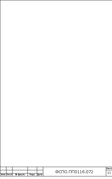 Техника безопасности на токарно винторезном станке