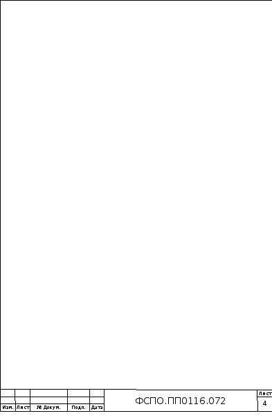 Организационная структура компании оао Силовые машины  ВВЕДЕНИЕ Энергетическое машиностроение