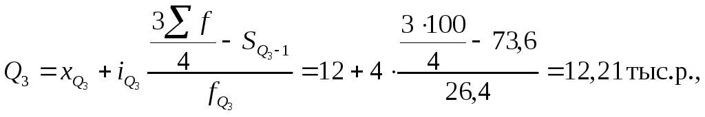 Квартили пример решения задачи решение 26 задачи по геометрии