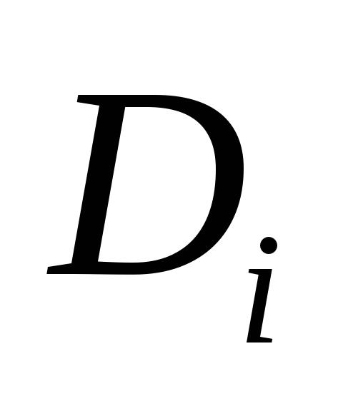 Изображение - Формирование инвестиционного портфеля img-IQ8DS4