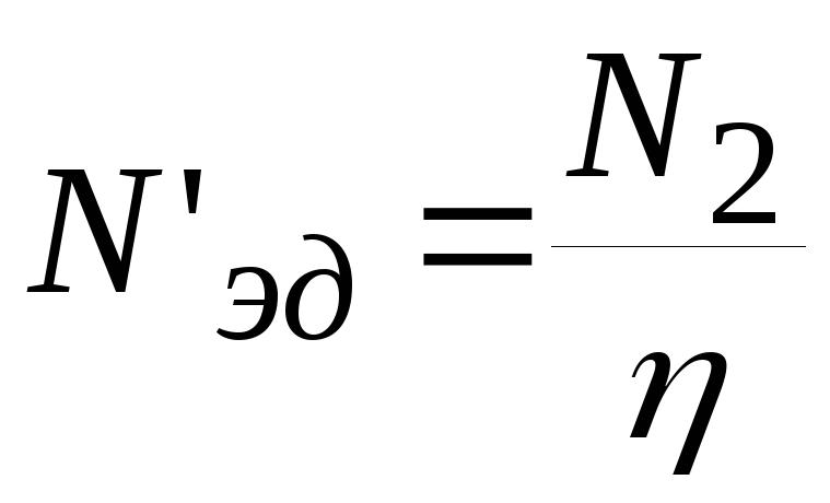 Методические указания по выполнению расчетной части курсовой работы Методические указания по выполнению расчетной части курсовой работы