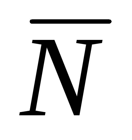 Теорема об изменении кинетической энергии