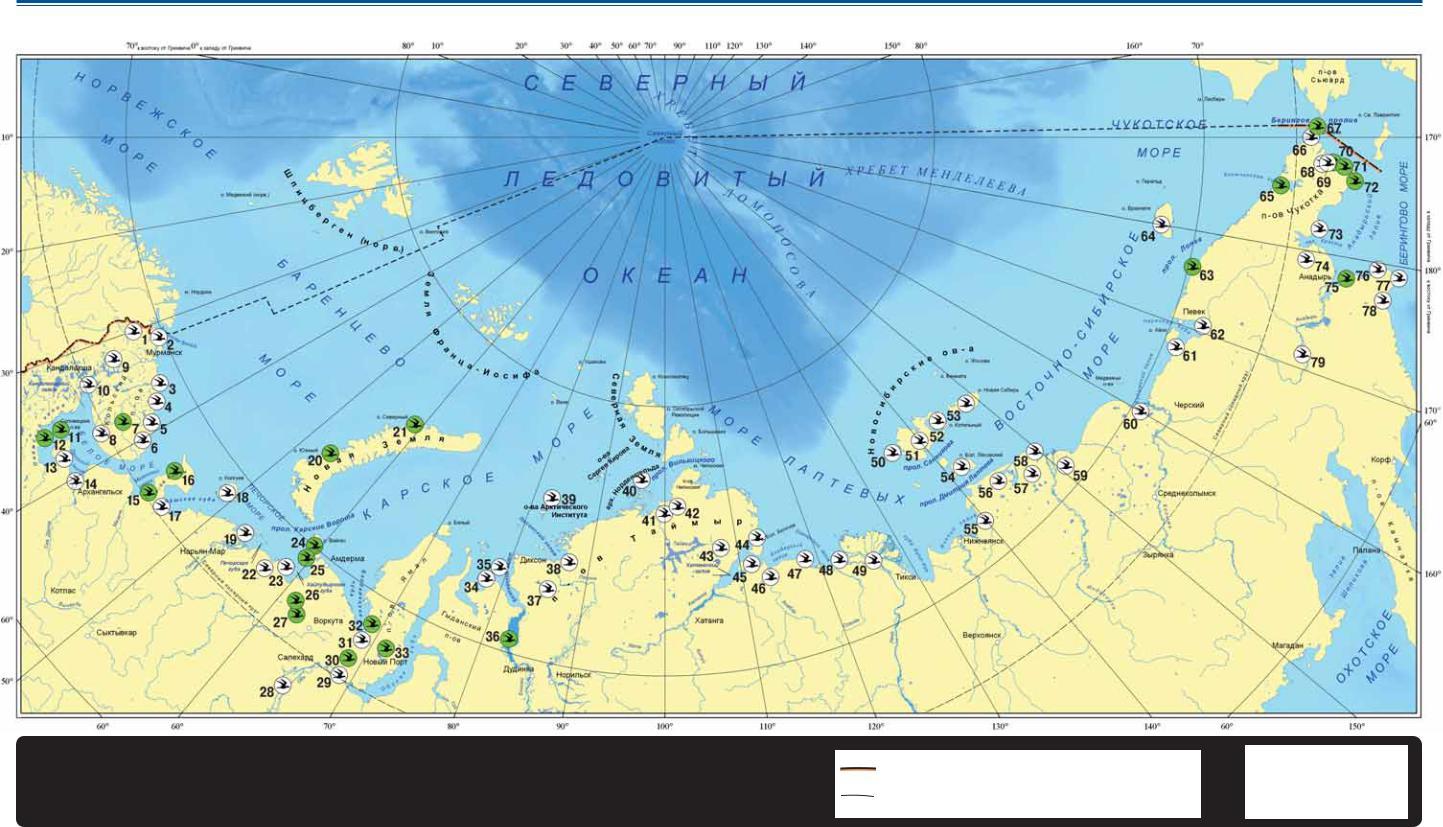 комфортного фото арктики и на карте ее границы начале