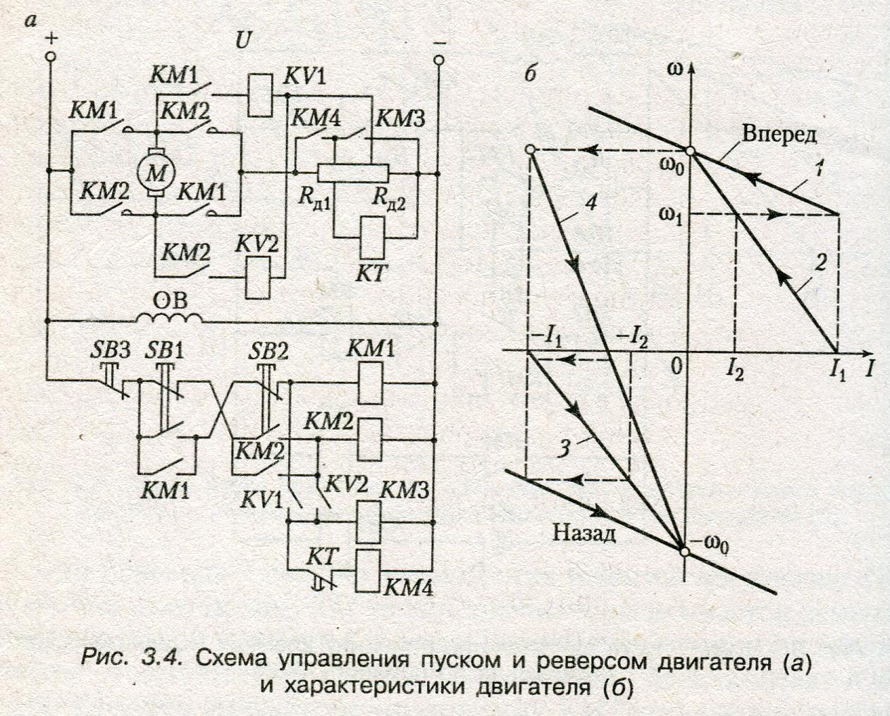 схема управления полярностью с помощью реле