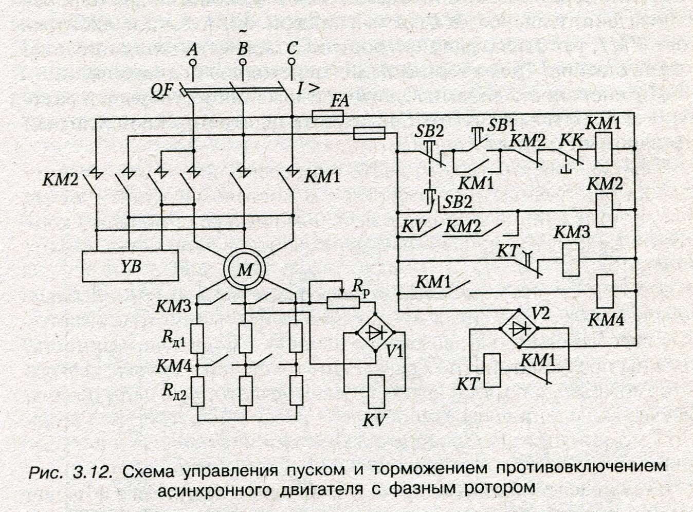 Схема релейно контакторного управления асинхронным двигателем