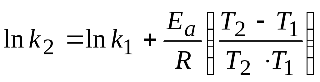 Ферментативный катализ