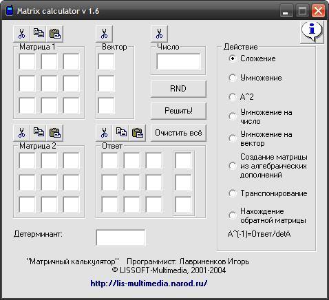 Курсовая работа калькулятор на delphi 1266