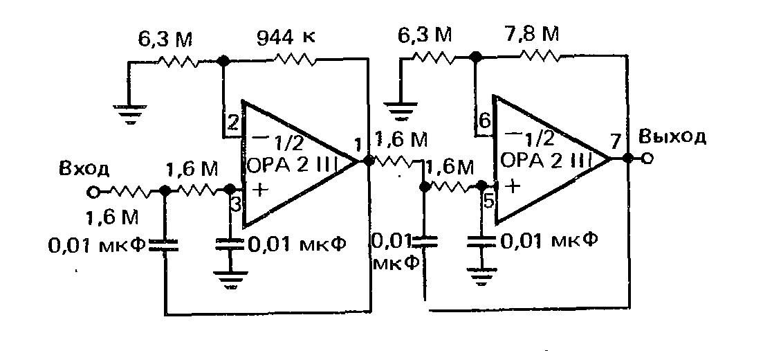 Фильтр второго порядка для вч динамика своими руками 78