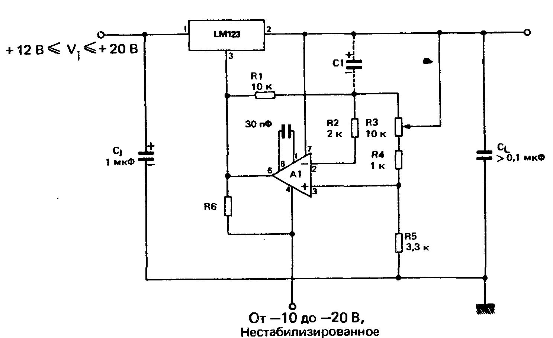 Линейный стабилизатор напряжения схема фото 612