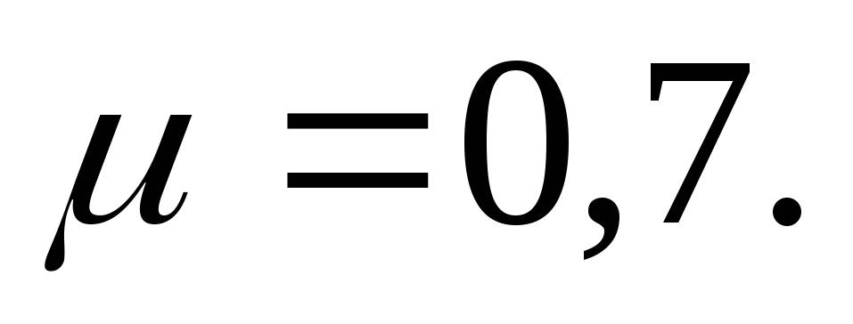 Расчет цепного конвейера пример транспортер м11 сколько стоит