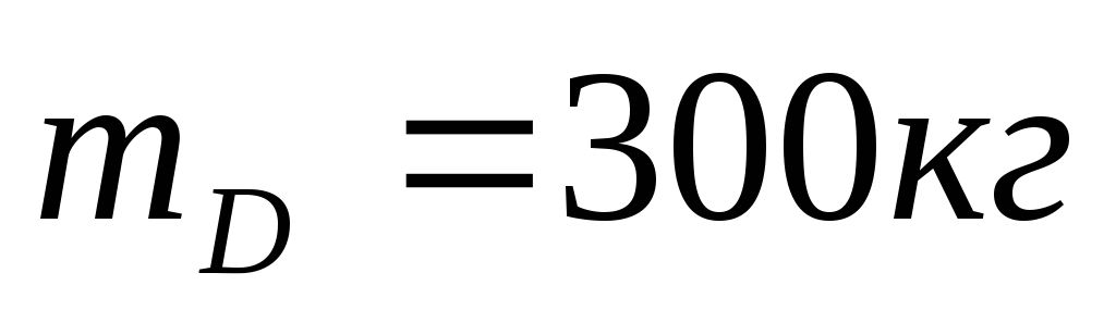 расчет цепного конвейера пример