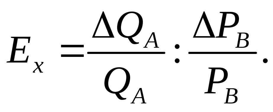 Перекрестная эластичность спроса задачи с решениями экзамен онлайн категории cd