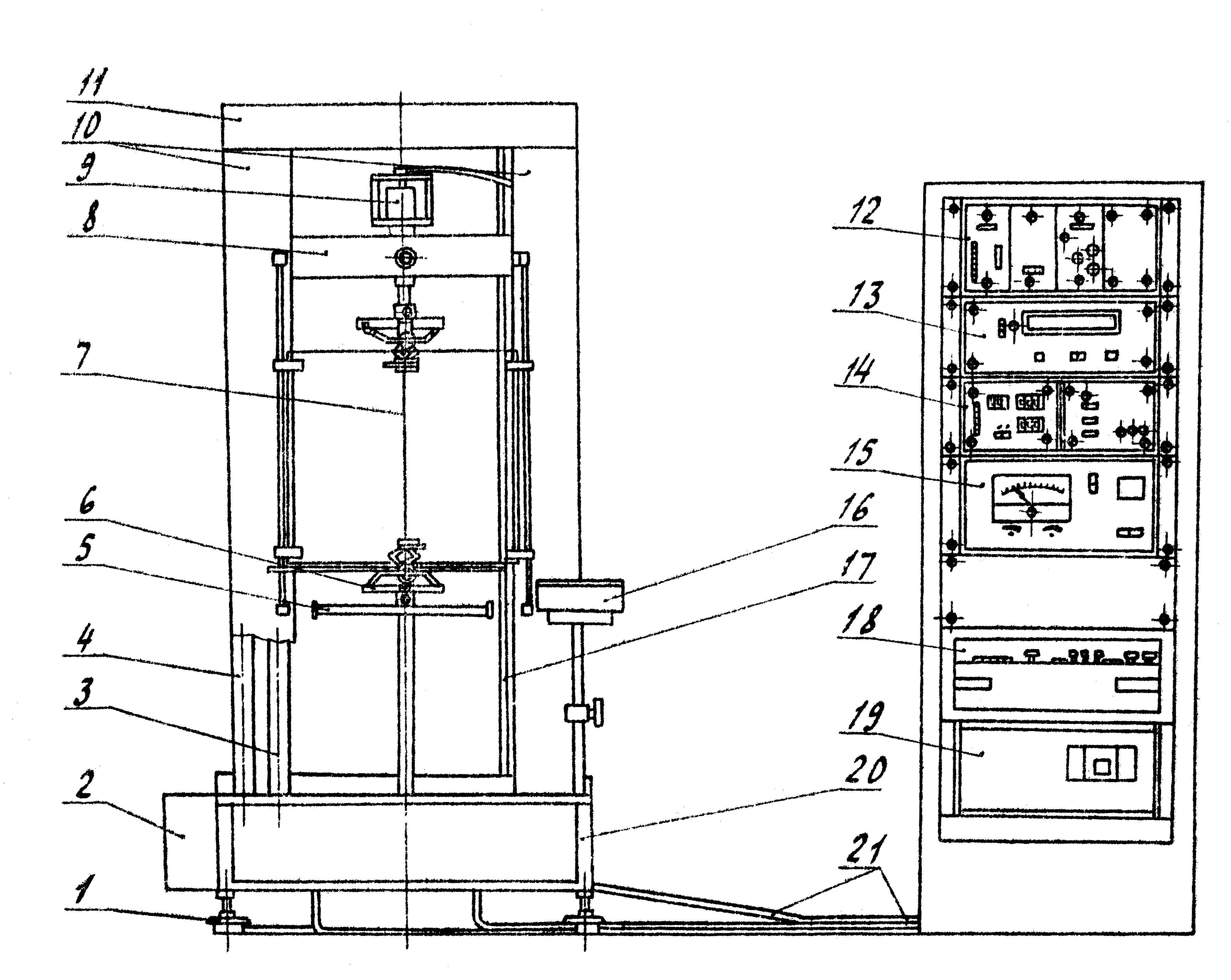 Описание разрывных машины