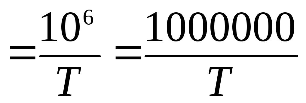 Пример выполнения курсового проекта измеритель частоты сети Основное рабочее соотношение f