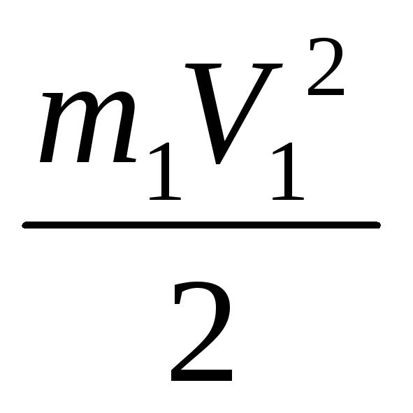 Курсовая работа по разделу динамика исследование колебаний  t