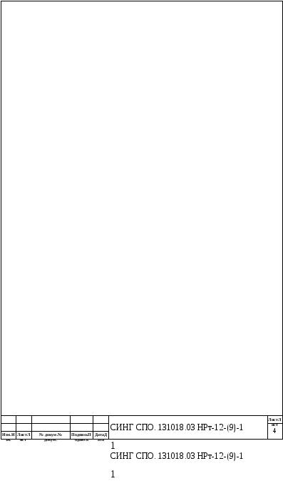 tebaalparnetfval Ознакомление с содержанием и характером работ менеджеров начального и среднего звена Информация по образцу отчета на тему Ознакомление с организацией