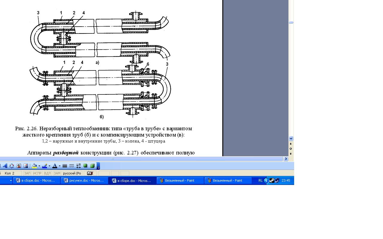 Теплообменник это сосуд под давлением или нет Кожухотрубный конденсатор ONDA C 36.301.2000 Стерлитамак