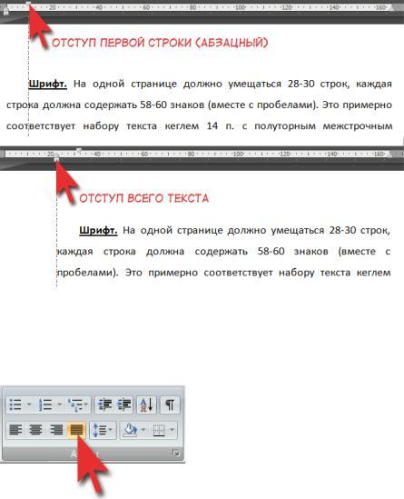 Текст и картинка в одну строку