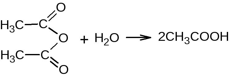 Химические свойства При расчёте из избытка щёлочи израсходованного на контрольный опыт вычитают объём щёлочи израсходованный на определение