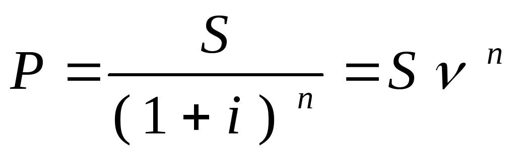 Коэффициент дисконтирования для случая простых процентов формула
