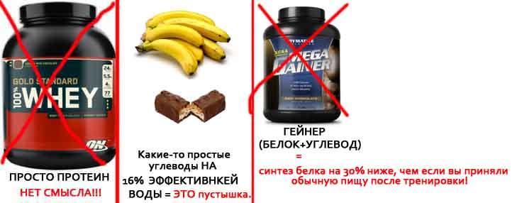 Протеин при похудении когда пить