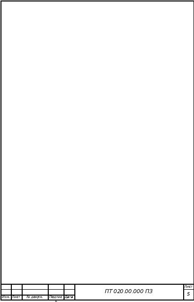 Реферат Последовательность и сущность основных технологических операций представлены на функциональной схеме хлебопекарного производства