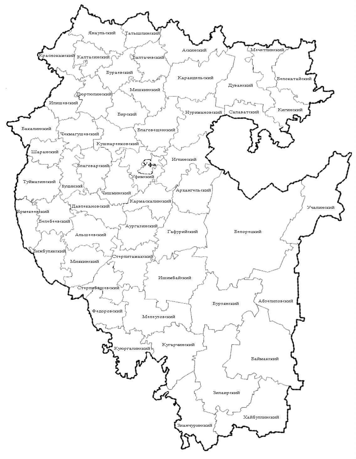 Отчет по производственной практике Отряд №7 направлен на прохождение производственной практики в город Уфу несколько бойцов отряда проходят практику в условиях фермерских хозяйств в Дании