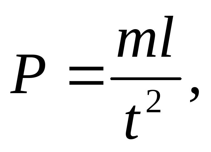 Оформление пояснительной записки Усилие Р в кН находится по формуле Ньютона 6