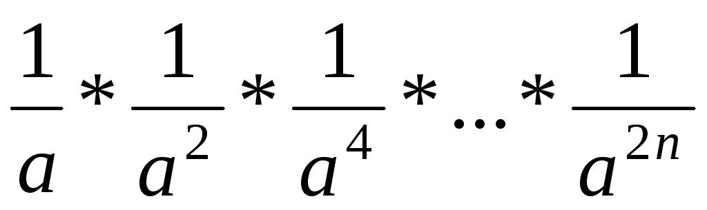 Даны вещественное x и натуральное число n вычислить sinx sinx2 sinn