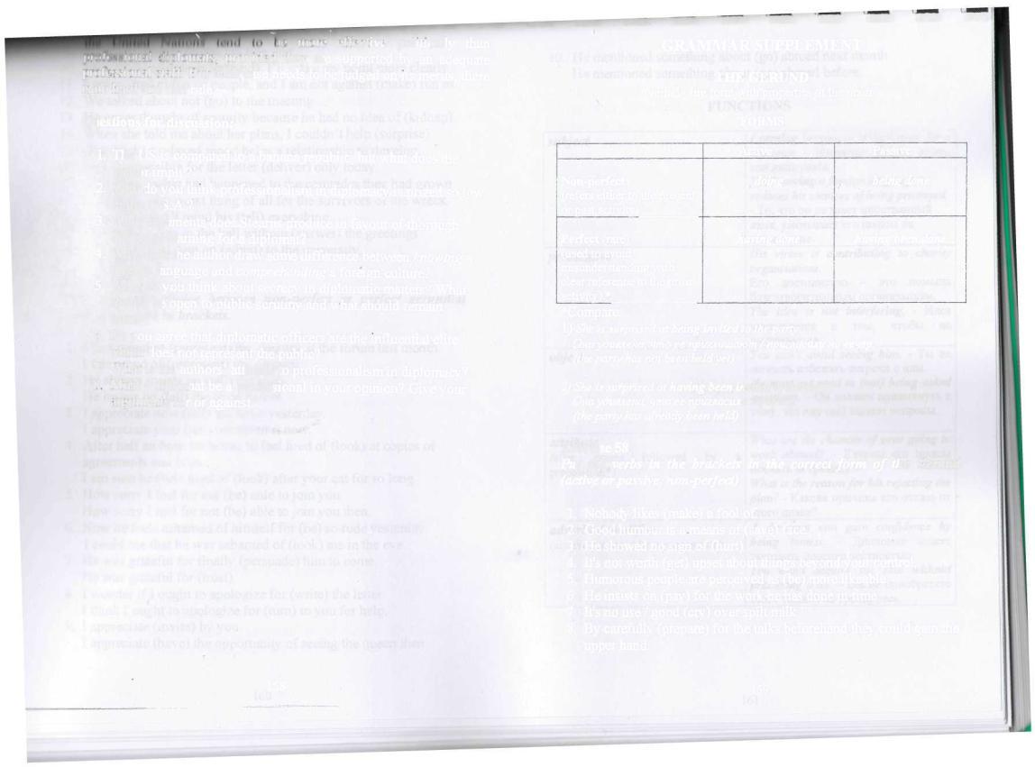 яницкая учебник скачать pdf