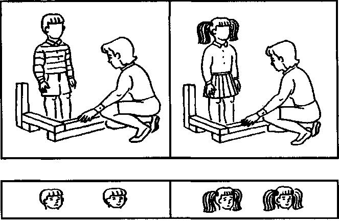 Тест на страх для детей 5 лет