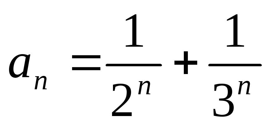 Сформировать массив xn n ый член которого определяется формулой