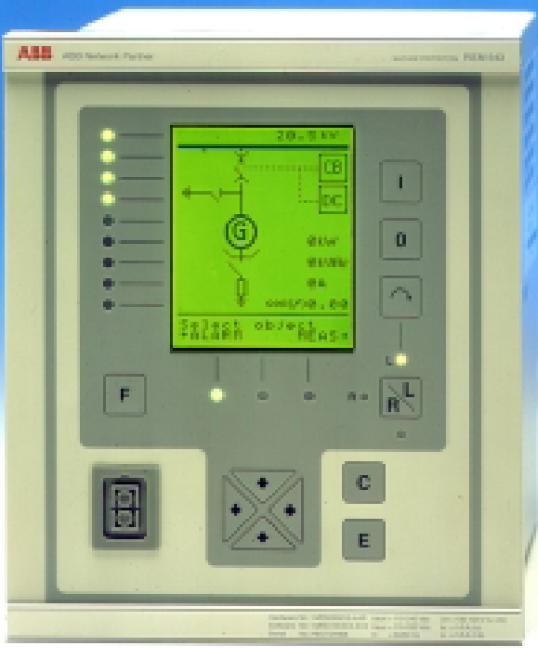 Реферат микропроцессорная релейная защита 6286