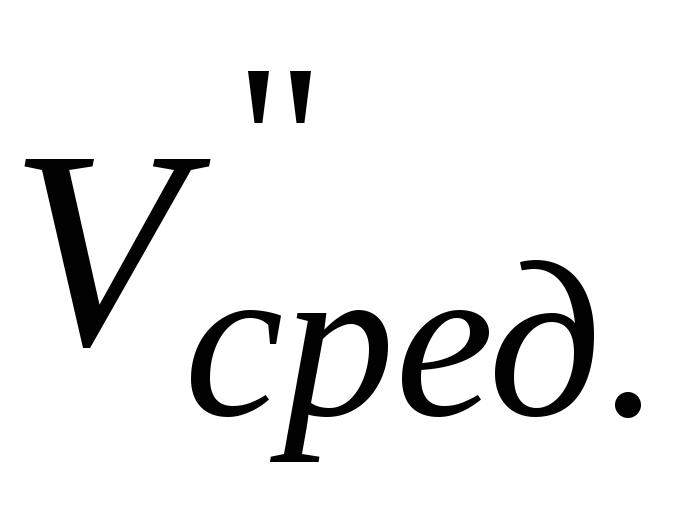 Are the трилон нормальностью 1 приготовить 0 б с раствор Как come common use