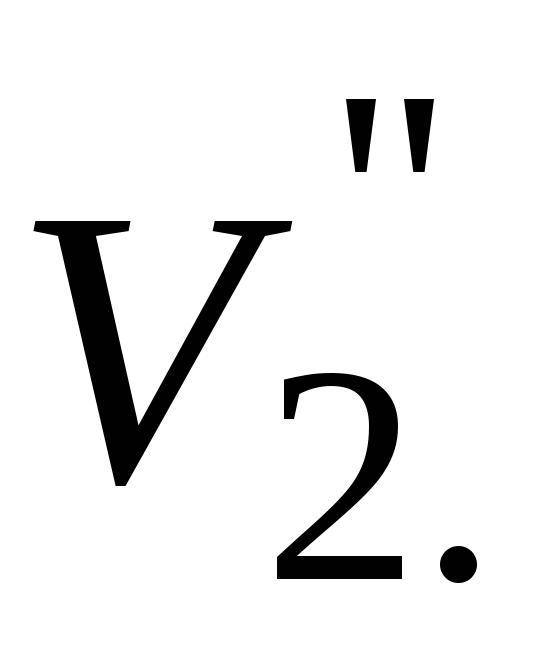 Как приготовить раствор трилон б с нормальностью 0 1