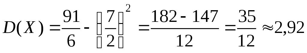 Гипергеометрическое распределение решение задач примеры решение задачи сторона основания правильной шестиугольной пирамиды