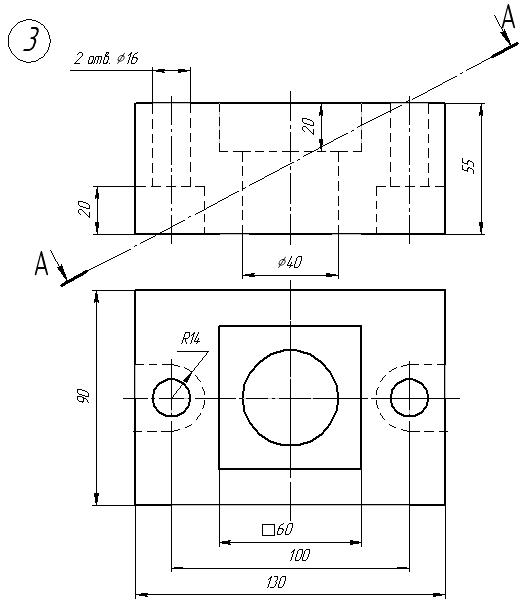 Контрольно графические работы Исходные данные для выполнения упражнения выбираются в зависимости от варианта согласно рисунку 2