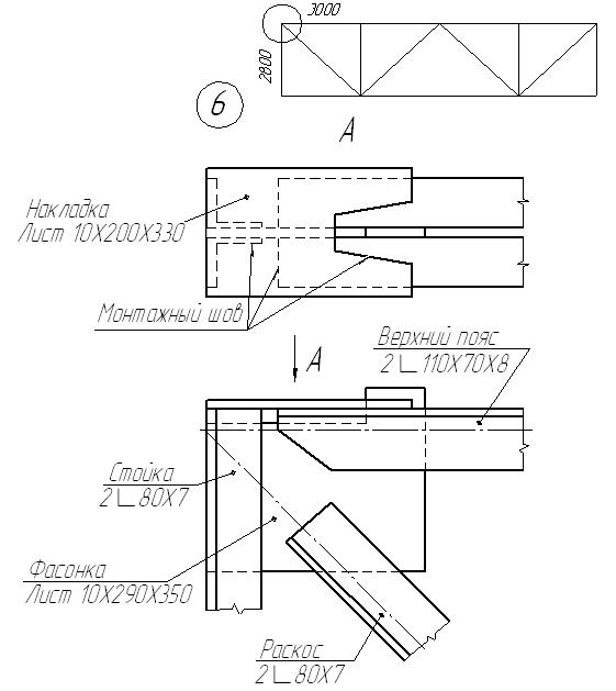Контрольно графическая работа № Рисунок 23 Исходные данные к упражнению №7